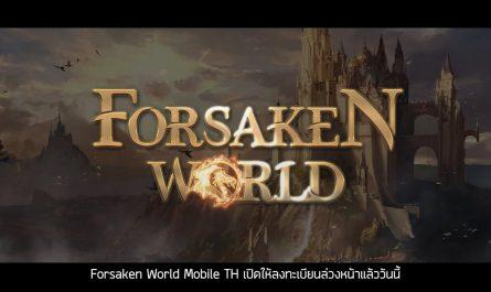 Forsasken World Mobile Thailand