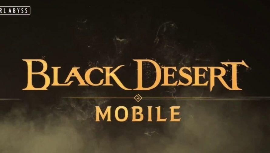 Black Desert Mobile เพิ่มตัวละครเข้ามาใหม่มาพร้อมกับฉายาว่านักสังหารฝ่าแสงจันทร์