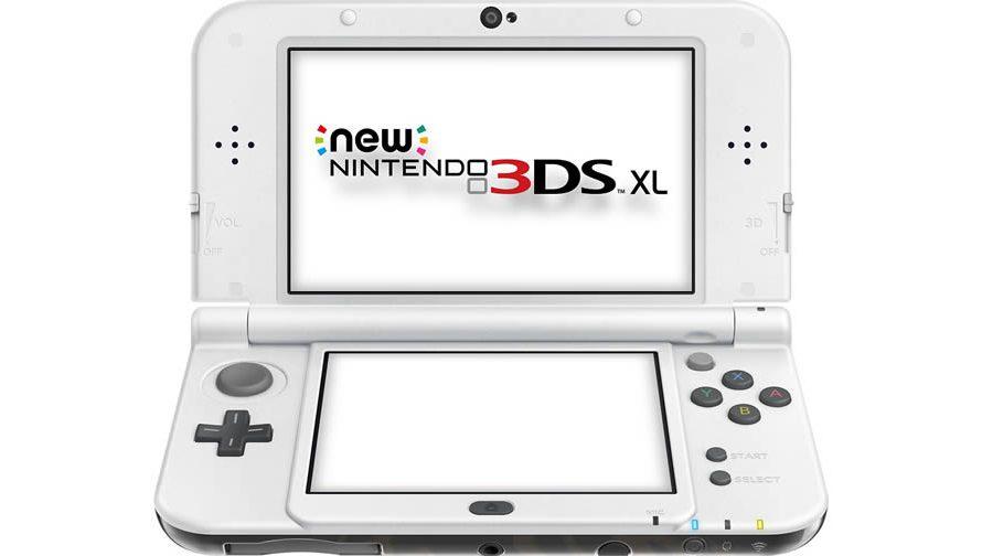 Nintendo 3DS ราคาและข้อเสนอที่ดีที่สุดในเดือนพฤษภาคม 2021