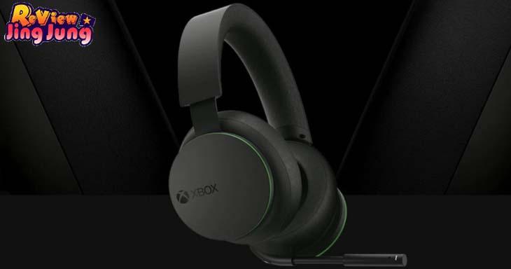 Xbox ชุดหูฟังสำหรับเล่นเกมที่ดีที่สุดสำหรับปี 2021